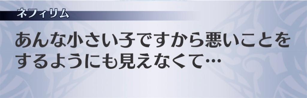 f:id:seisyuu:20210503212257j:plain