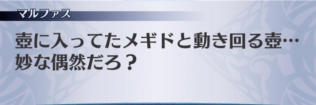f:id:seisyuu:20210503214220j:plain