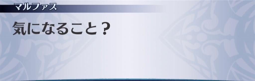 f:id:seisyuu:20210503214337j:plain