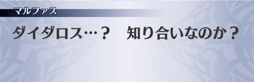 f:id:seisyuu:20210503214445j:plain