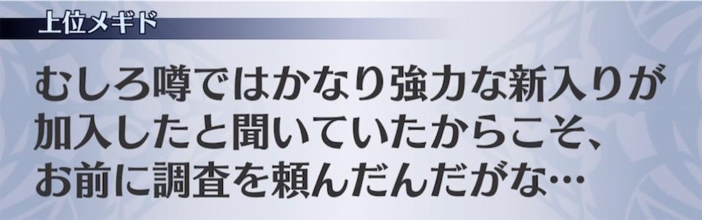 f:id:seisyuu:20210504122330j:plain