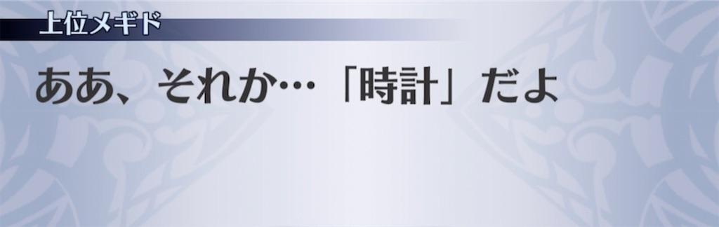 f:id:seisyuu:20210504124626j:plain