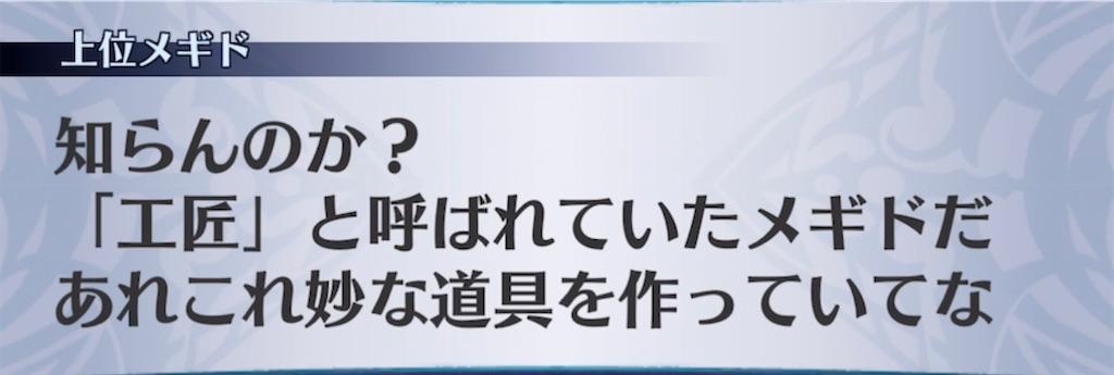 f:id:seisyuu:20210504124822j:plain