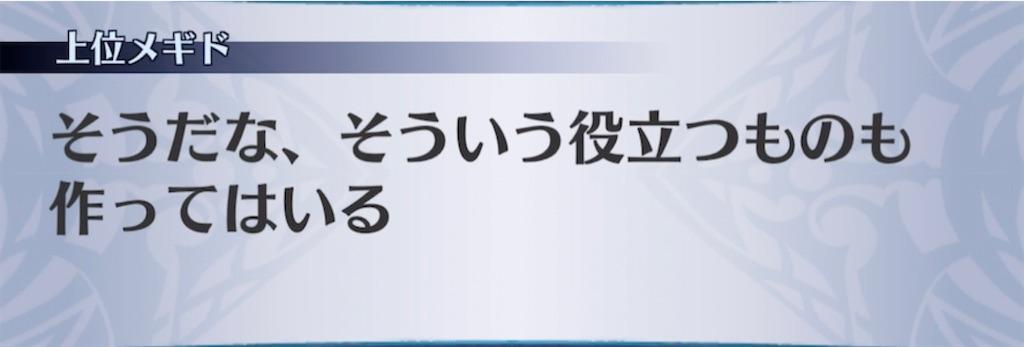 f:id:seisyuu:20210504124837j:plain