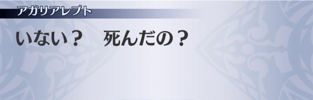 f:id:seisyuu:20210504125058j:plain
