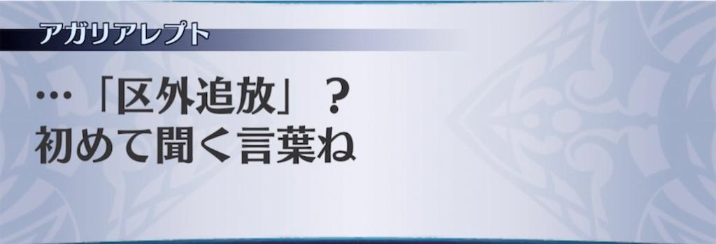 f:id:seisyuu:20210504125548j:plain