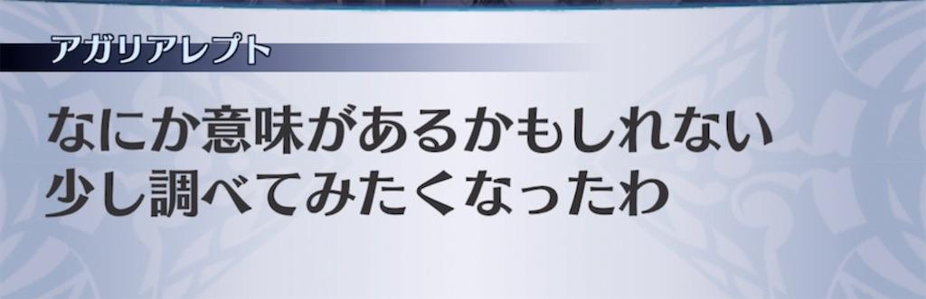 f:id:seisyuu:20210504125807j:plain