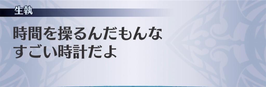 f:id:seisyuu:20210504130055j:plain