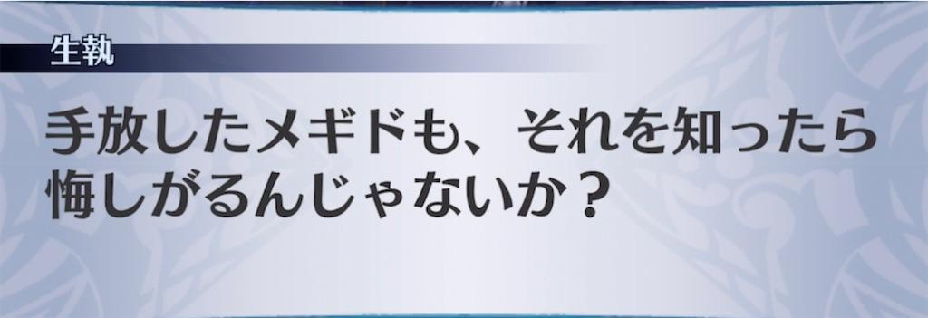 f:id:seisyuu:20210504130058j:plain