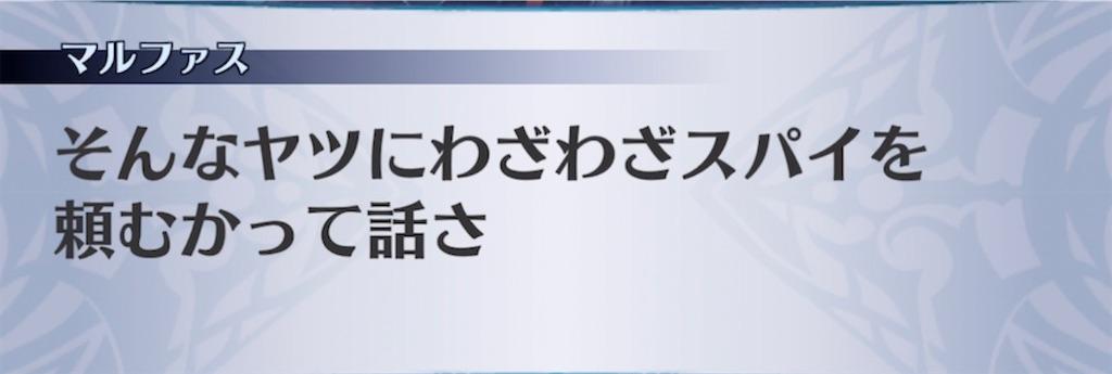 f:id:seisyuu:20210504130905j:plain
