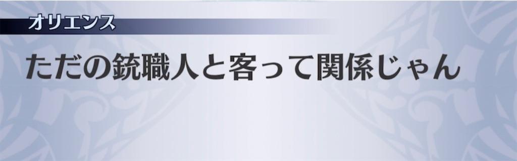 f:id:seisyuu:20210504201707j:plain