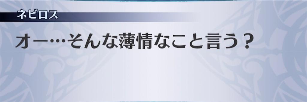 f:id:seisyuu:20210504201710j:plain