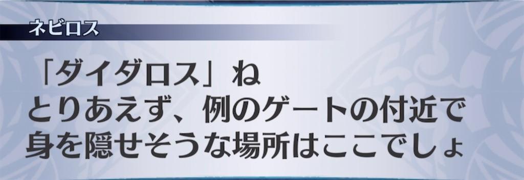f:id:seisyuu:20210504202157j:plain