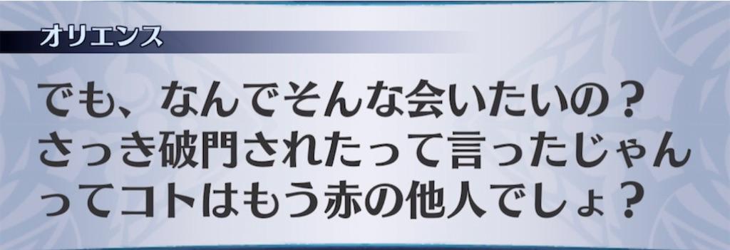 f:id:seisyuu:20210504202333j:plain