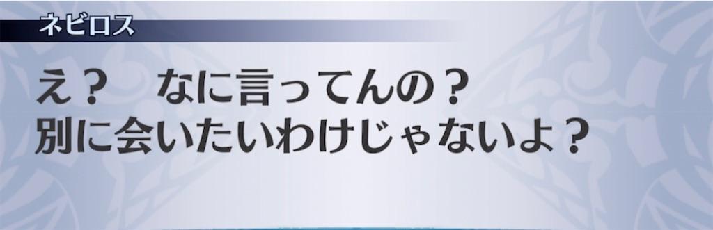 f:id:seisyuu:20210504202337j:plain