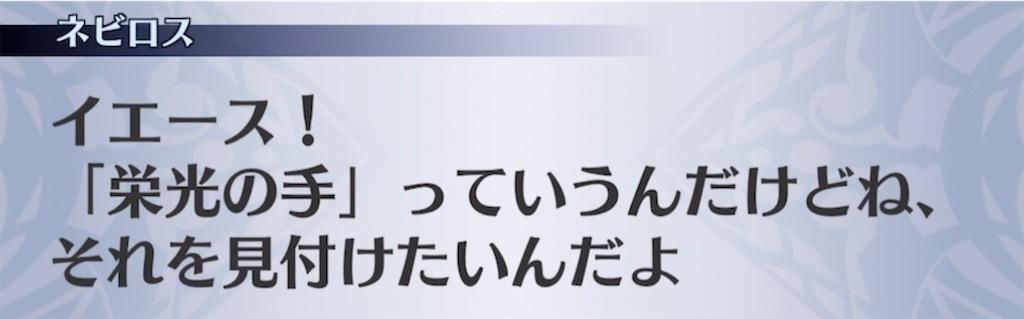 f:id:seisyuu:20210504204028j:plain