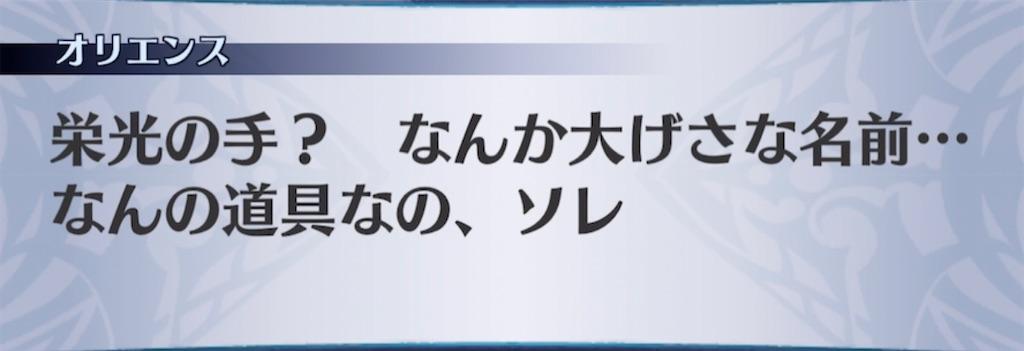 f:id:seisyuu:20210504204030j:plain