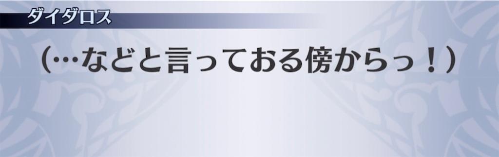 f:id:seisyuu:20210504210140j:plain