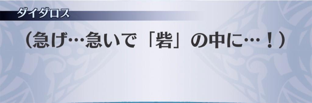 f:id:seisyuu:20210504210226j:plain