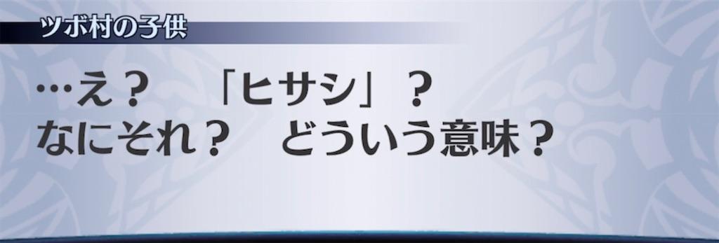 f:id:seisyuu:20210504210653j:plain