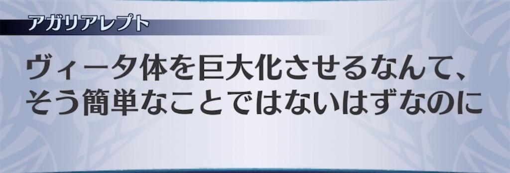 f:id:seisyuu:20210505002425j:plain