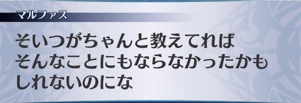 f:id:seisyuu:20210505100335j:plain