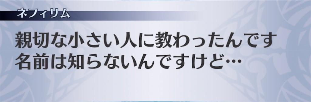 f:id:seisyuu:20210505100338j:plain