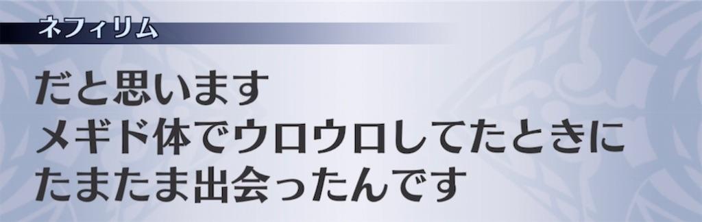 f:id:seisyuu:20210505102531j:plain
