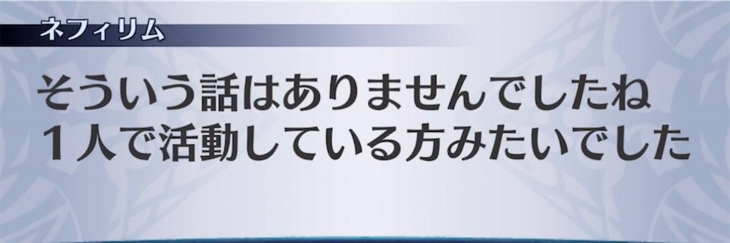 f:id:seisyuu:20210505110036j:plain
