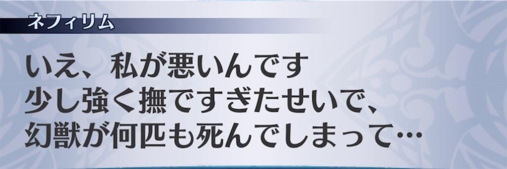 f:id:seisyuu:20210505110147j:plain