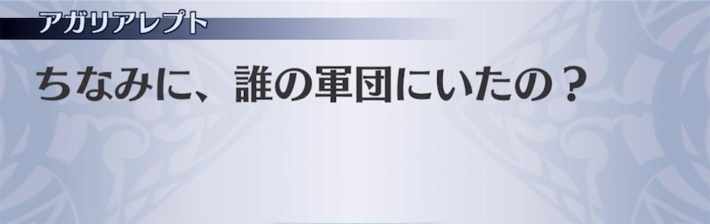 f:id:seisyuu:20210505110327j:plain