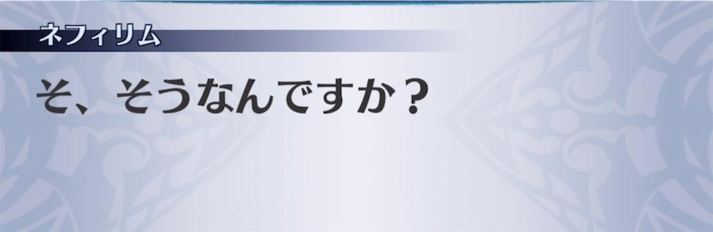 f:id:seisyuu:20210505110458j:plain