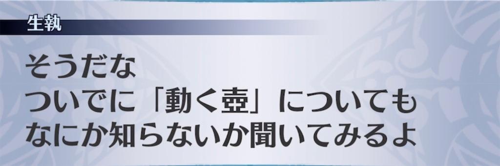 f:id:seisyuu:20210505151737j:plain