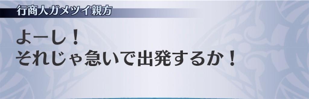 f:id:seisyuu:20210505154422j:plain