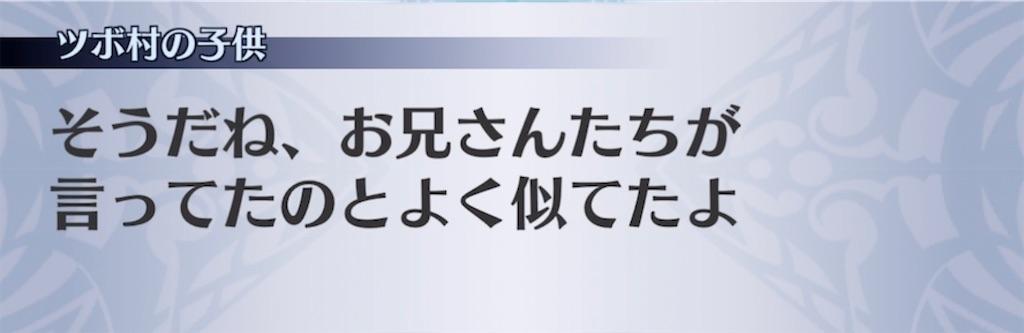 f:id:seisyuu:20210505155015j:plain