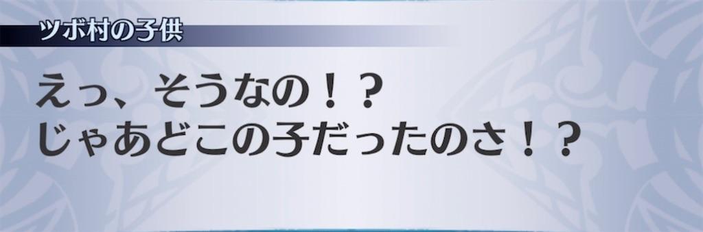 f:id:seisyuu:20210505155127j:plain