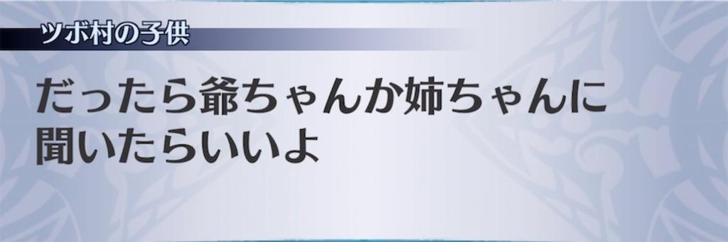 f:id:seisyuu:20210505155611j:plain