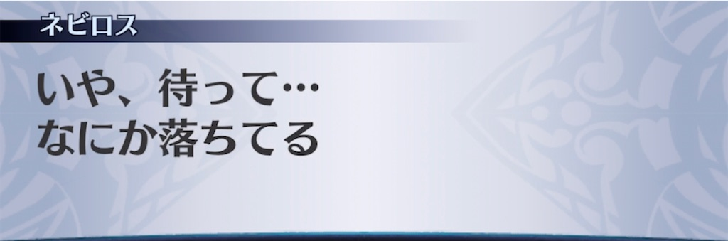 f:id:seisyuu:20210505160214j:plain