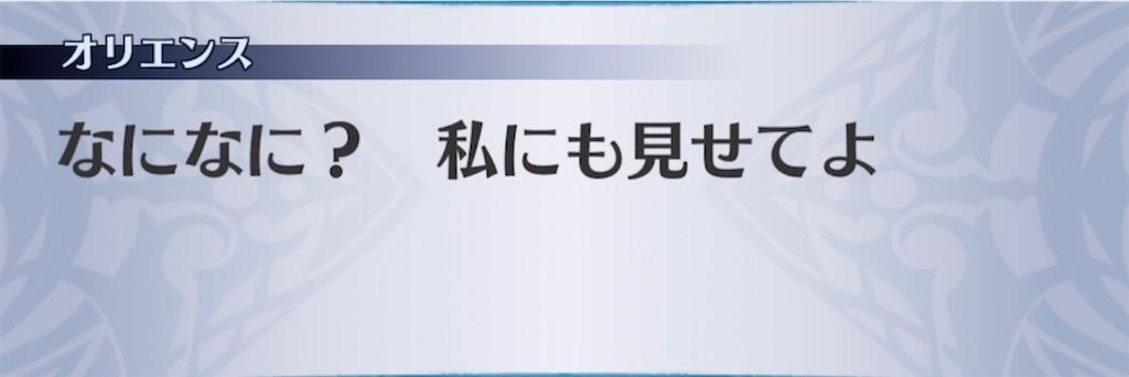 f:id:seisyuu:20210505160306j:plain