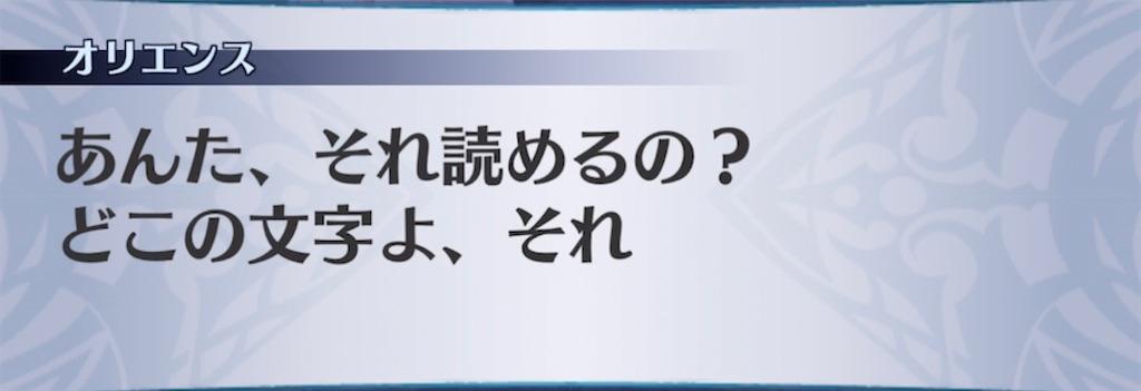 f:id:seisyuu:20210505160420j:plain