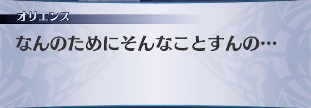 f:id:seisyuu:20210505160427j:plain