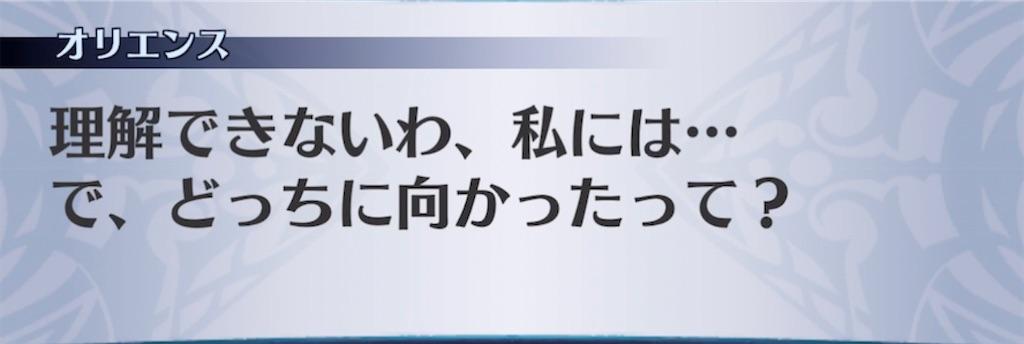 f:id:seisyuu:20210505160435j:plain