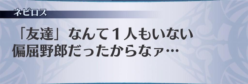 f:id:seisyuu:20210505160525j:plain