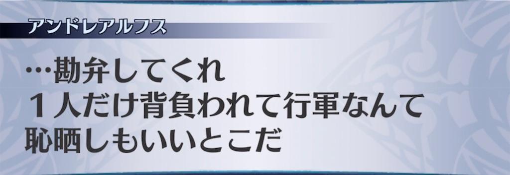 f:id:seisyuu:20210506181425j:plain