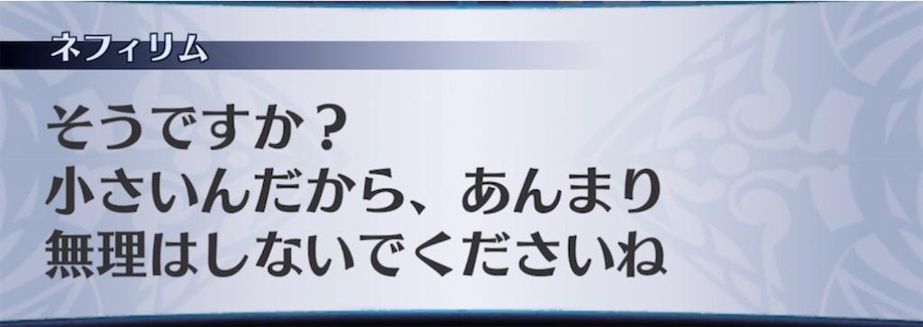 f:id:seisyuu:20210506181431j:plain