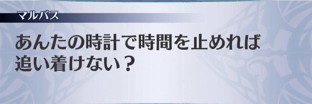 f:id:seisyuu:20210506182014j:plain