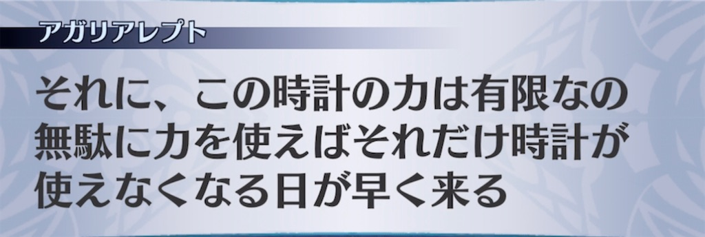 f:id:seisyuu:20210506182145j:plain