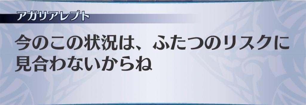 f:id:seisyuu:20210506182212j:plain