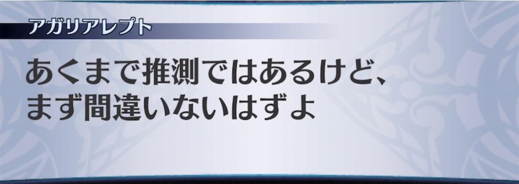 f:id:seisyuu:20210506182536j:plain