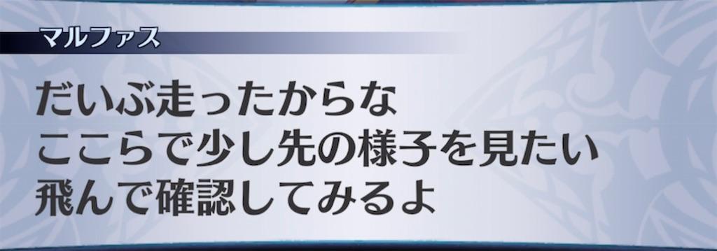 f:id:seisyuu:20210506182826j:plain